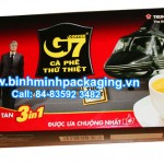 G7 coffee packaging boxes