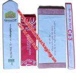 Kraft paper bag, Customized Bread Packaging Paper Bags