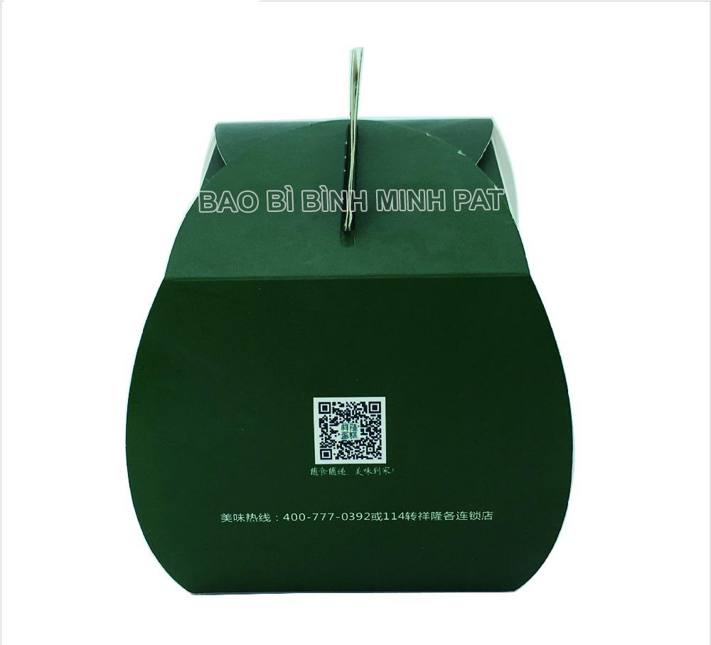 Luxury custom design white card handle cake box with competitive price -img04