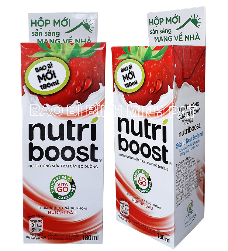 Cardboard Promotional Retail Dump Bin for Nutri Boost - img 03
