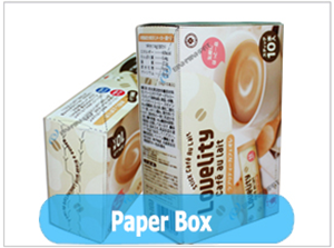 img paper boxes