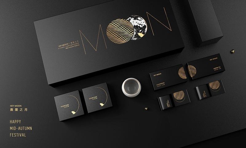 Mooncake box with minimalist style